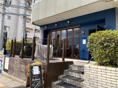 【仙台市泉中央のベーカリー】パン屋カフェ「アドゥマン」が美味しい
