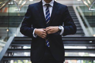 【職務経歴書作成にも役立つ】面接対策で重要な3つのポイントを解説