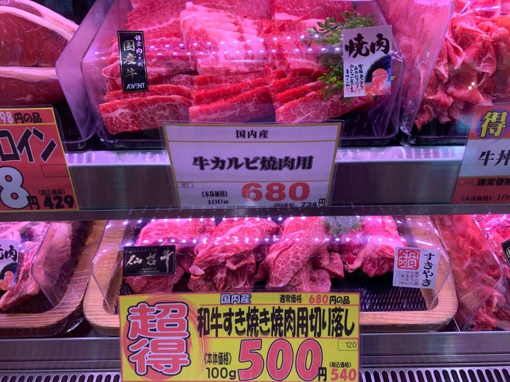 肉の大成 おすすめ