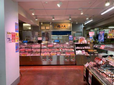 【お家で美味しい焼肉を食べたい】仙台駅前でおすすめの肉屋さん紹介